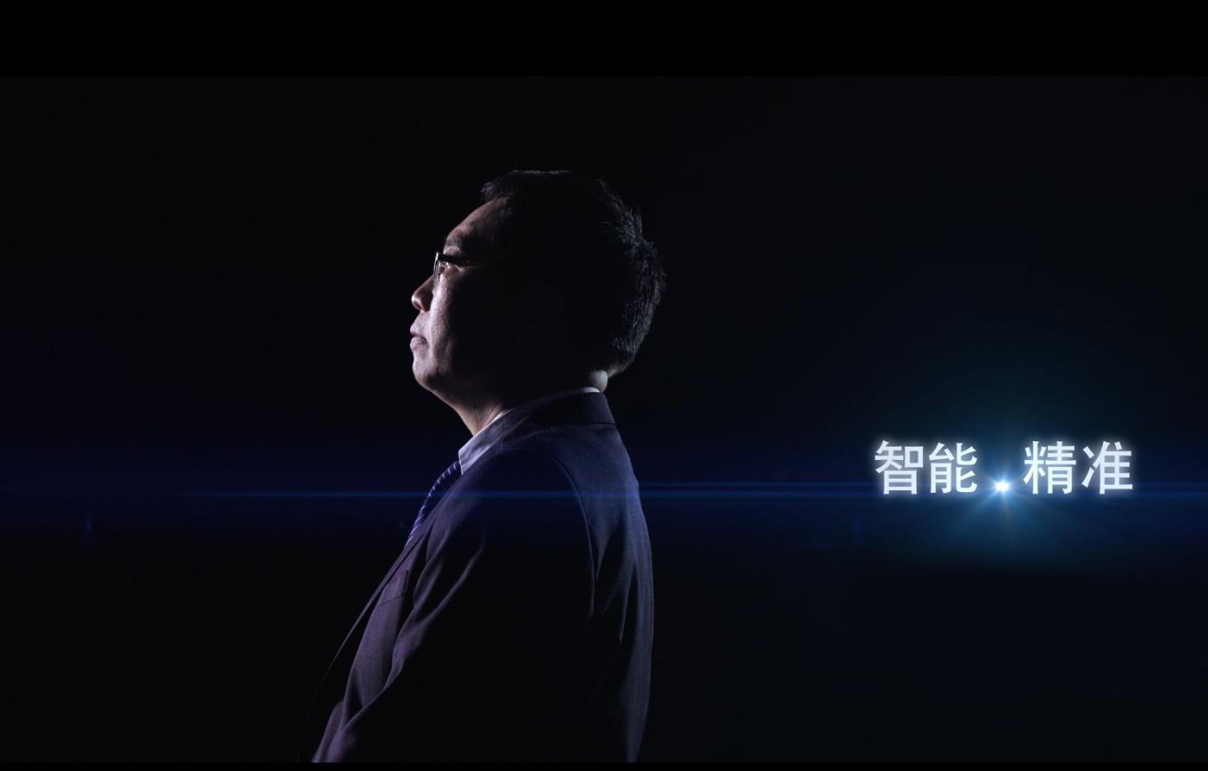 深圳意科莱照明