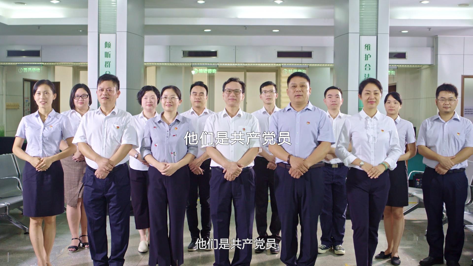 广东人社局信访举报中